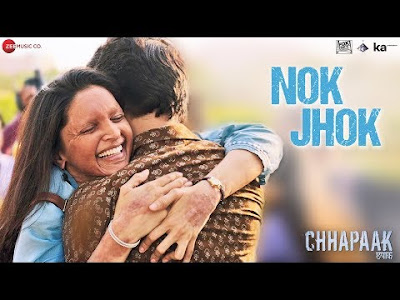 Nok Jhok Lyrics