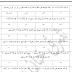 أسئلة اختيار من متعدد محلولة في الرياضيات للصف الثاني عشر علمي