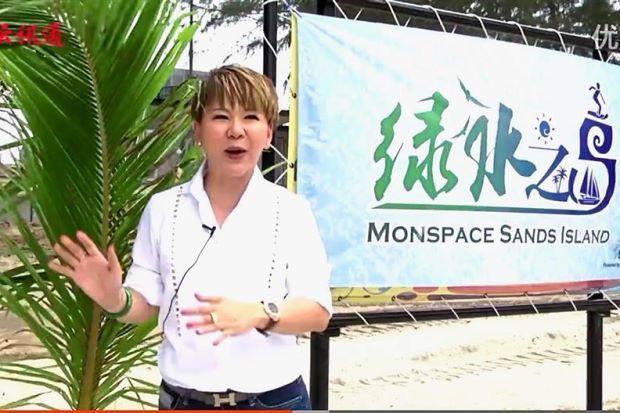 Monspace Sky Airline Ada Kaitan Dengan 'Bakal Orang Terkaya Di Dunia'