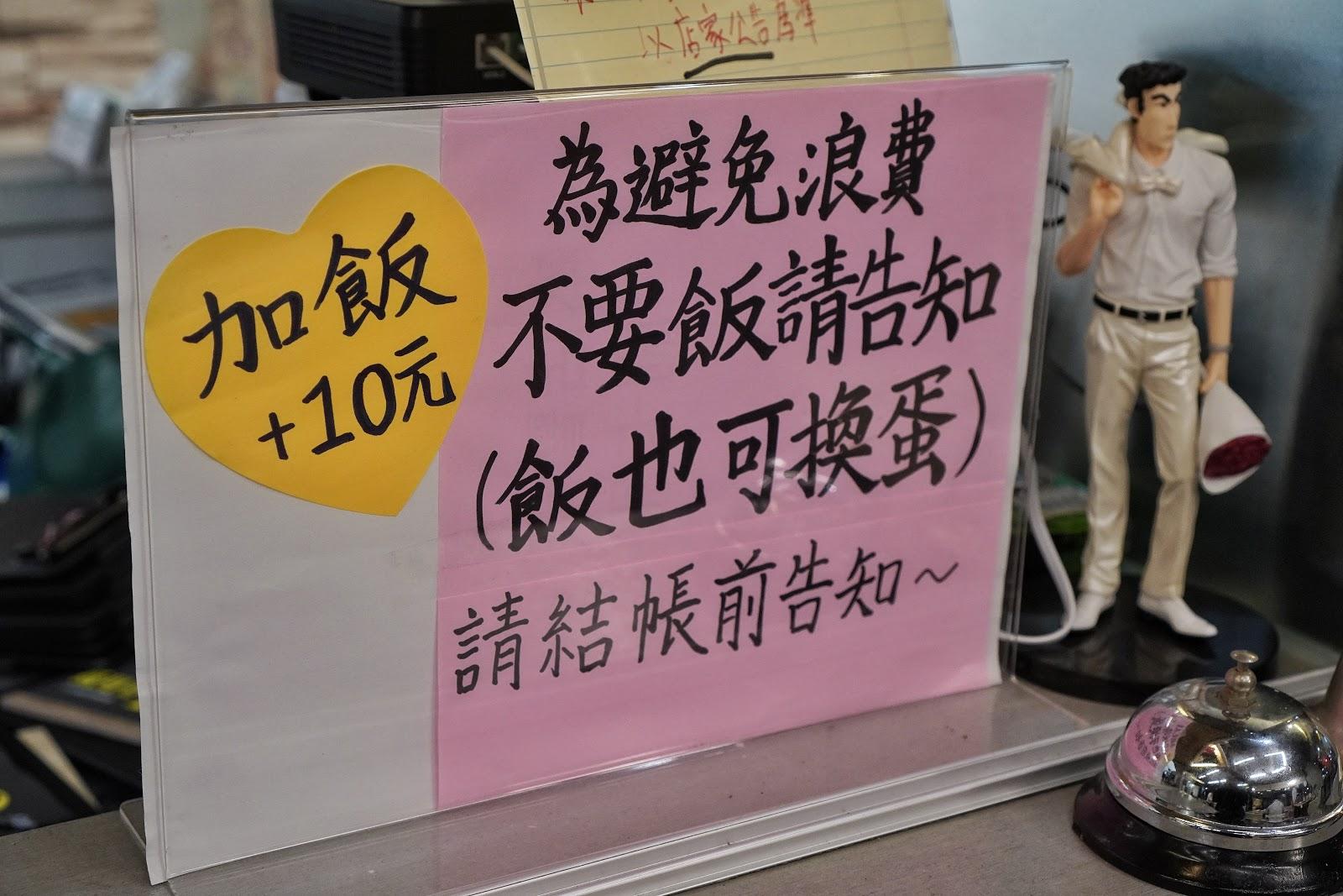 台南東區美食【大大力牛排館】貼心提醒