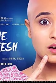 Gone Kesh new bollywood movie on Amazon