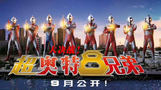 Superior Ultraman 8 Brothers Sub Indo