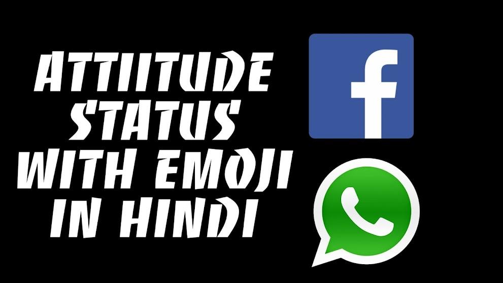 Attitude Status With Emoji in Hindi 2020 - Status For Whatsapp and Facebook