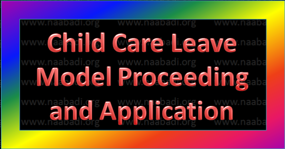 Child Care Leave Model Proceeding and Application