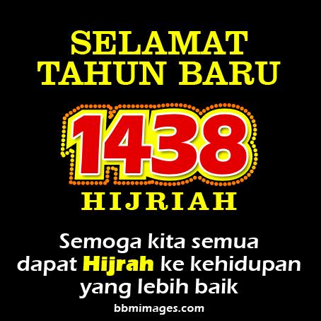 Dp Bbm Bergerak Ucapan Tahun Baru Islam 2016 1438 Hijriah