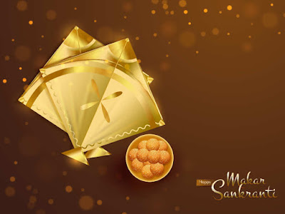 happy makar sankranti images telugu
