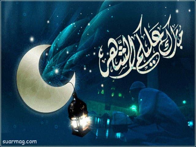 بوستات رمضان 4 | Ramadan Posts 4