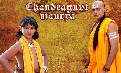 Chandragupta maurya episodes 1 : Chitralekha kannada movie song