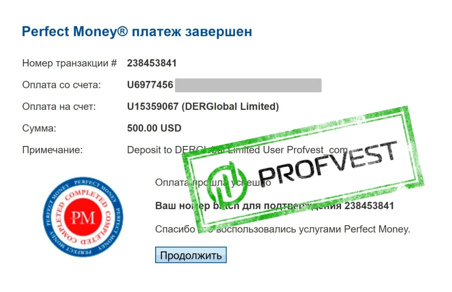 Депозит в DERGlobal Limited 1