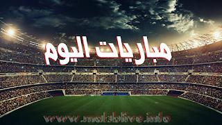 أهم مباريات الدوري الانجليزي غداً 2017/11/4 السبت