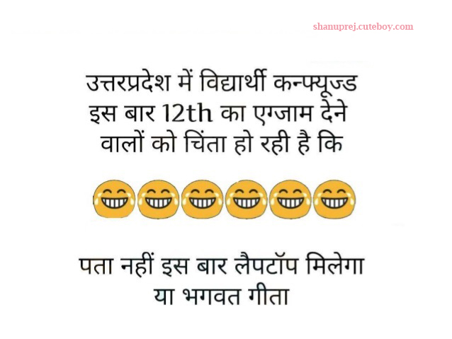 Collection of New Year Status for Whatsapp in Jokes ~ New year ...
