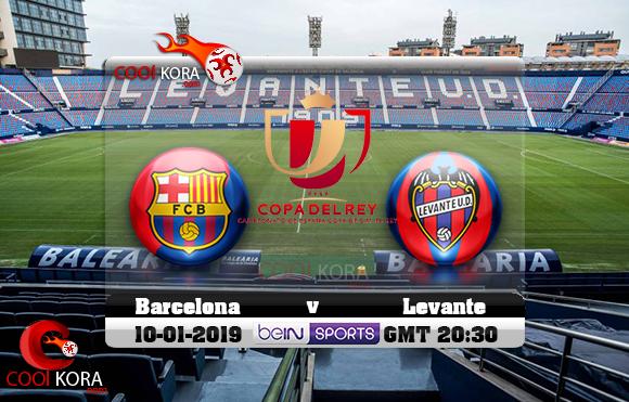 مشاهدة مباراة ليفانتي وبرشلونة اليوم 10-1-2019 في كأس ملك أسبانيا