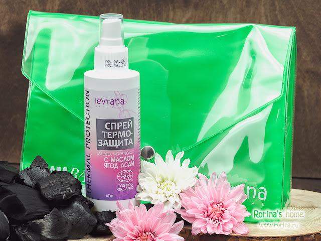 Спрей-термозащита для волос с маслом асаи: отзывы с фото