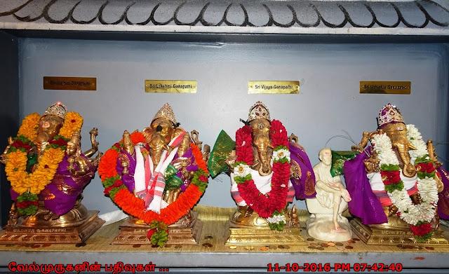 Sri Uchishta Ganapathi