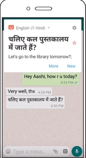 ترجمة رسائل الوتساب من داخل التطبيق مع تطبيق الترجمة الفورية