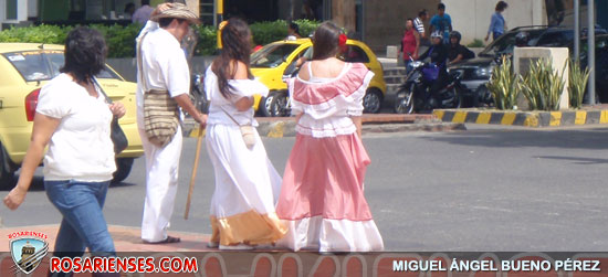 ¿Cuánto gastamos los colombianos en cultura y entretenimiento? | Rosarienses, Villa del Rosario