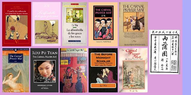 Reseña de la novela clásica erótica El erudito de medianoche o La alfombrilla de los goces y los rezos
