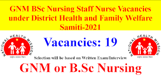 GNM BSc Nursing Staff Nurse Vacancies under District Health and Family Welfare Samiti