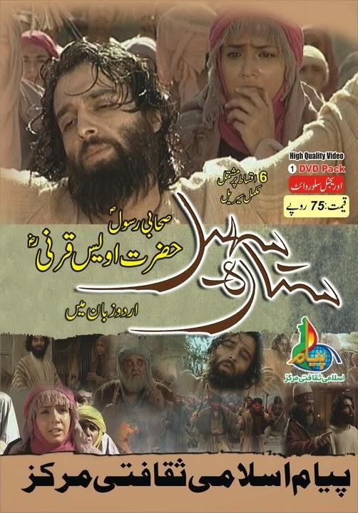 Sex Full Movie Urdu