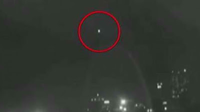 UFO over St. Louis?