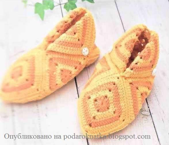 Patrón #804: Pantuflas a Crochet