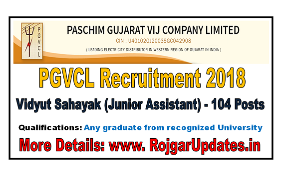 PGVCL Recruitment 2018