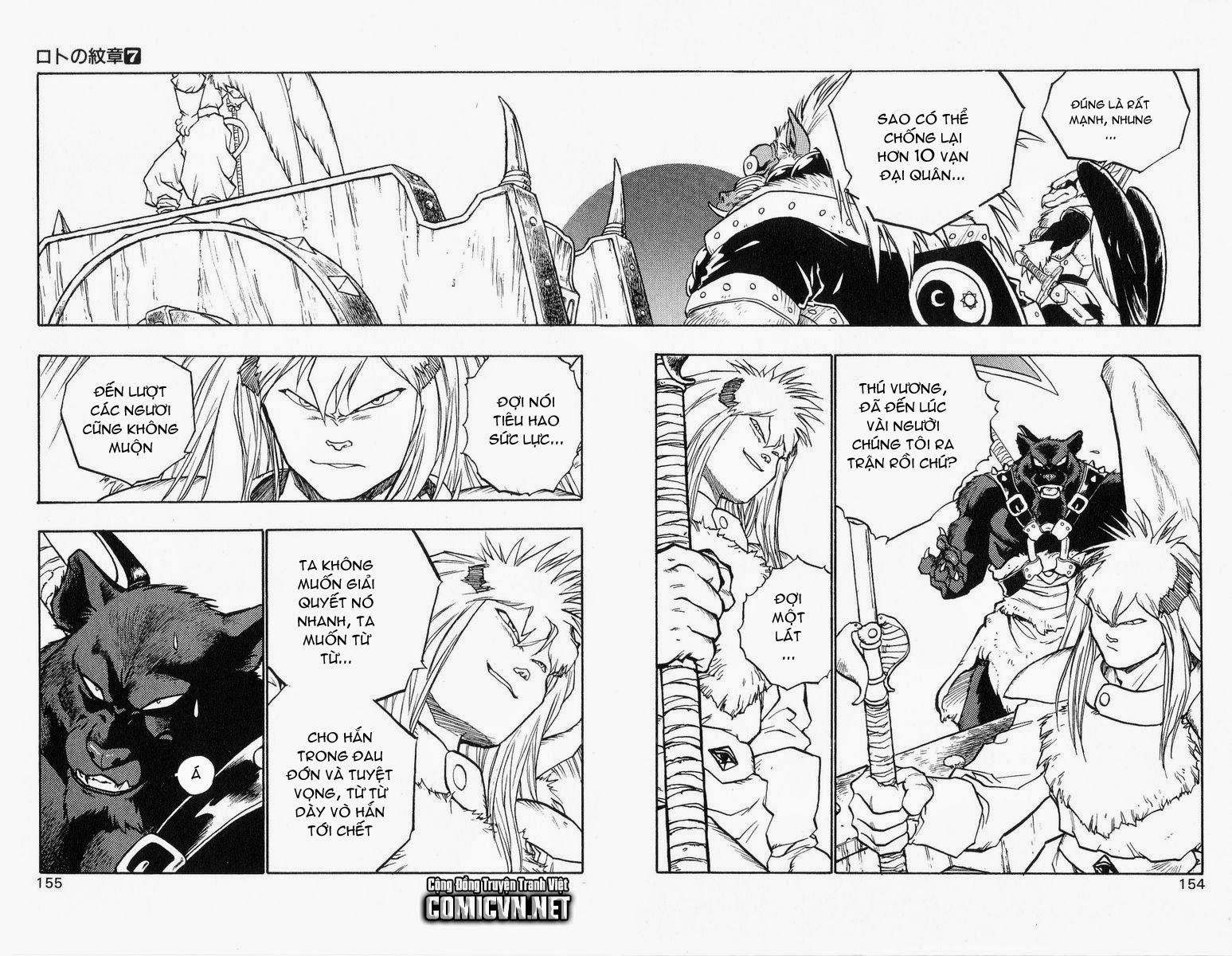 Dragon Quest: Emblem of Roto chapter 25 trang 43