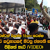 How people welcomed former President Katunayake