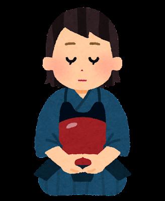 剣道の黙想のイラスト(女性)