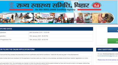 Bihar CHO Recruitment Online Form 2020