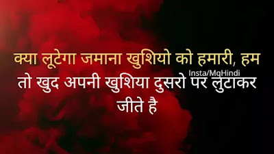 Smile quotes in hindi
