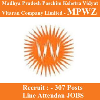Madhya Pradesh Paschim Kshetra Vidyut Vitaran Company Limited, MPWZ, MPWZ Admit Card, Admit Card, Bijli Vibhag Recruitment, Bijli Vibhag, MPWZ Answer Key, Answer Key, m pwz logo