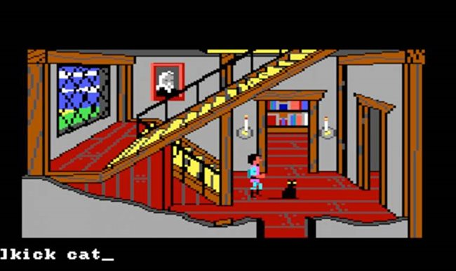 Kings Quest 3 feature
