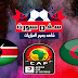 موعدنا مع  مباراة الجزائر وكينيا  بتاريخ 23/06/2019 كأس الأمم الأفريقية