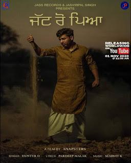 Jatt Ro Piya Huner D song listen online DjPunjab