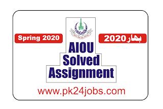 AIOU Solved Assignment spring 2020 FA
