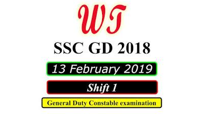 SSC GD 13 February 2019 Shift 1 PDF Download Free