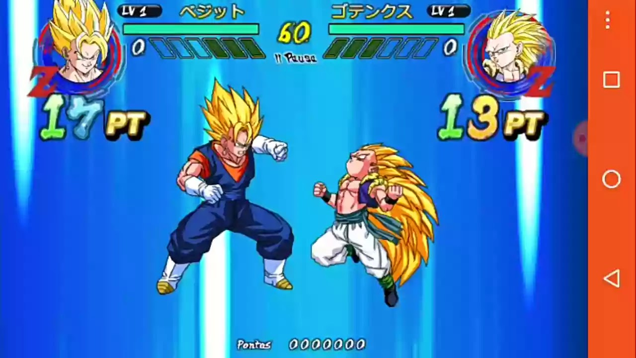 Dragon Ball Kakarot apk free