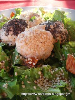 Πράσινη σαλάτα με σύκα και τυρομπαλάκια βρώμης-Salad with figs and feta balls