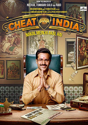Why Cheat India 2019