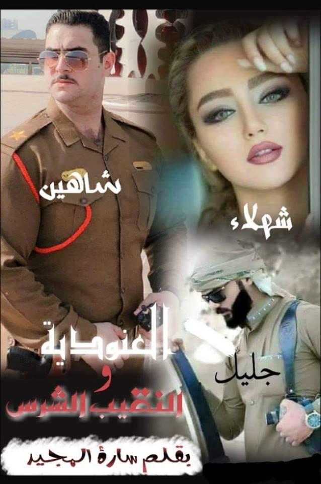 cdc01ad42 فبراير 2019 | مدونة وادي الرافدين مدونة عراقية شاملة