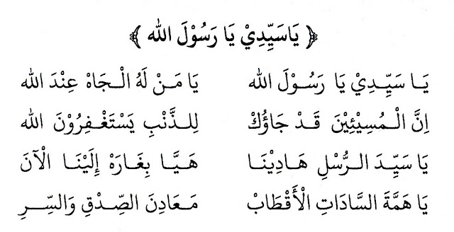 Lirik Sholawat Ya Sayyidi Ya Rasulallah Lengkap