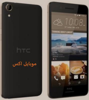 سعر اتش تي سي ديزاير 728 - HTC Desire 728 في مصر اليوم