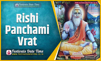 2020 Rishi Panchami Vrat Date and Time, 2020 Rishi Panchami Festival Schedule and Calendar