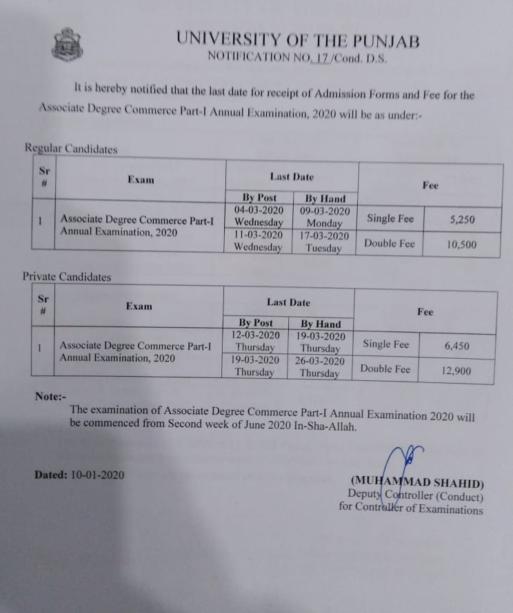 """B.Com Admission and fee schedule""Punjab University Admission and Fee Schedule for Annual 2020 Exams"""