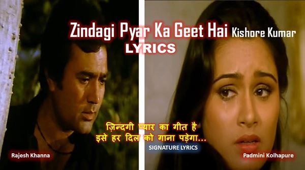 Zindagi Pyar Ka Geet Hai - Lyrics in Hindi - English