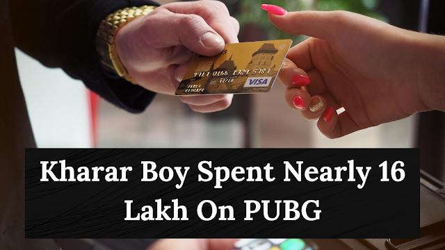Kharar Punjab Teenager spent 16 lakh on PUBG (Playing Unknown battle Ground).