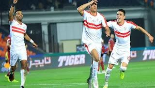 تشكيلة نادي الزمالك في مباراة اليوم ضد الترجي التونسي