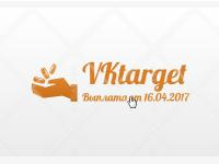 VKtarget - рекордная выплата от 16.04.2017