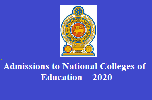 Admissions to National Colleges of Education – 2020